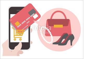 クレジットカードのショッピング枠