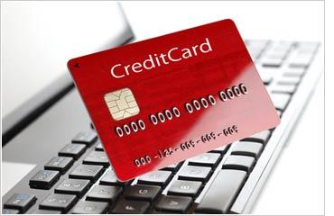 消費者金融や信販会社から借り入れ
