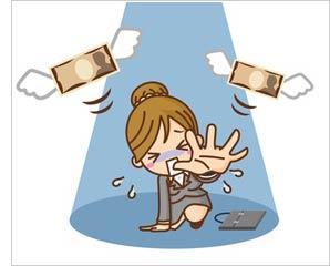 過払い金請求の時効