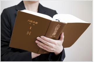過払い金請求における、弁護士と司法書士の違い