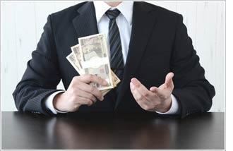 払いすぎたお金のことを「過払い金」