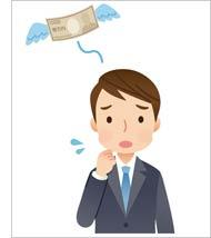過払い金を回収できたとしても、額は大幅に減ってしまう