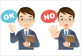 過払い金請求・弁護士(法律事務所)の選び方