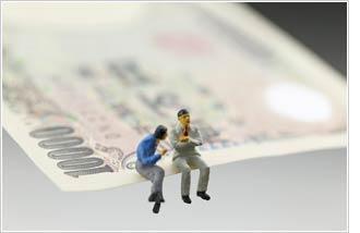 どうすれば借金を整理・処理できるか