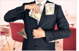 借金の元本も返す必要の無い利息