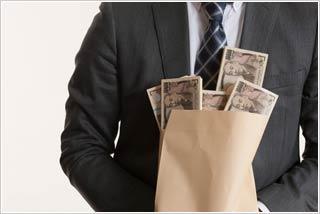 消費者金融業者、一部のクレジット会社は、違法金利業者だった