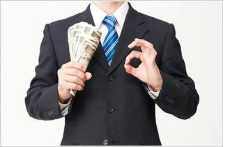 リボ払いは貸金業者を儲けさせるだけ