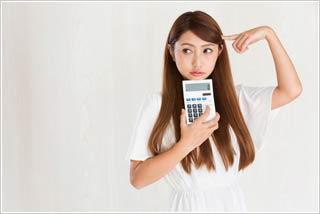 一連計算と個別計算 〜過払い金の引き直し計算について〜