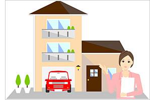 家も車も持てる