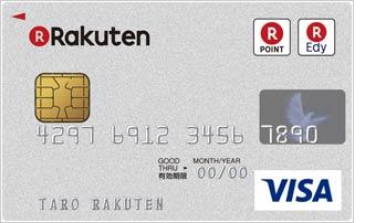 KCカード(楽天KC)の過払い金請求・現状・対応状況