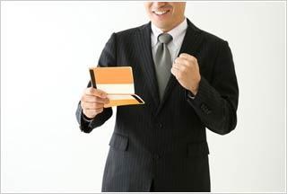 弁護士を通せばポケットバンクへの過払い金請求はスムーズに終わります