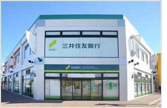 三井住友銀行がシティカードジャパンを過去に買収