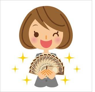 63万4千円の過払い金を受け取ることができました!