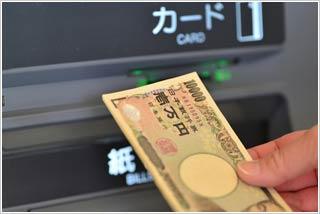 私はもう25年以上にも渡り「三菱UFJニコスカード」「セゾンカード」を使い続けてきました