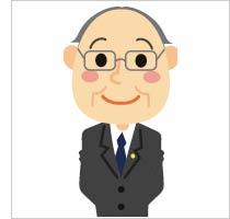 東京ロータス法律事務所岡田先生
