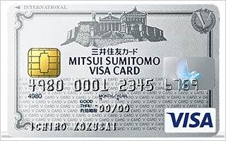 三井住友カードの過払い金請求・現状・対応状況