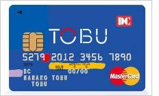 東武カードの過払い金請求・現状・対応状況