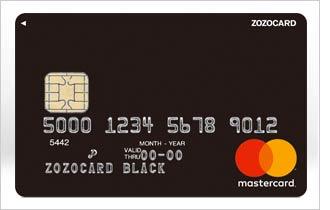 ポケットカード(マイカルカード)の過払い金請求・現状・対応状況