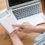 過払い金の計算方法