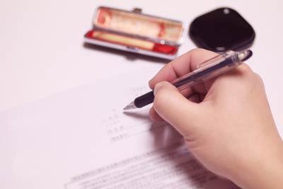保証人の責任(完済後の過払い金請求の場合)