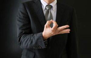 過払い金請求にまつわる詐欺事件