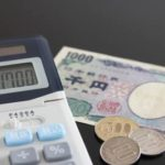 過払い金が発生する条件