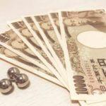 ギャンブル(パチンコ)で作った借金でも過払い金請求できるのか?