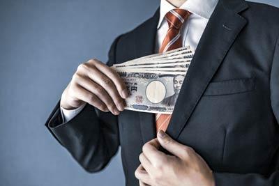 サラ金が貯め込んだ過払い金の総額はなんと10兆円超!遠慮することなく取り返そう