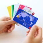 過払い金請求中カード使用できる