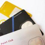 過払い金請求後のクレジットカード使える?