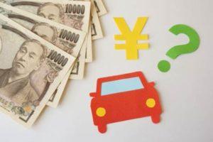 過払い金請求をすると、車のローンや住宅ローンは組めなくなるの?