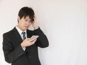 ブラックリストに載ると、携帯(スマホ)が使えなくなるの?