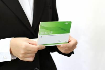 過払い金に利息5%がつく?